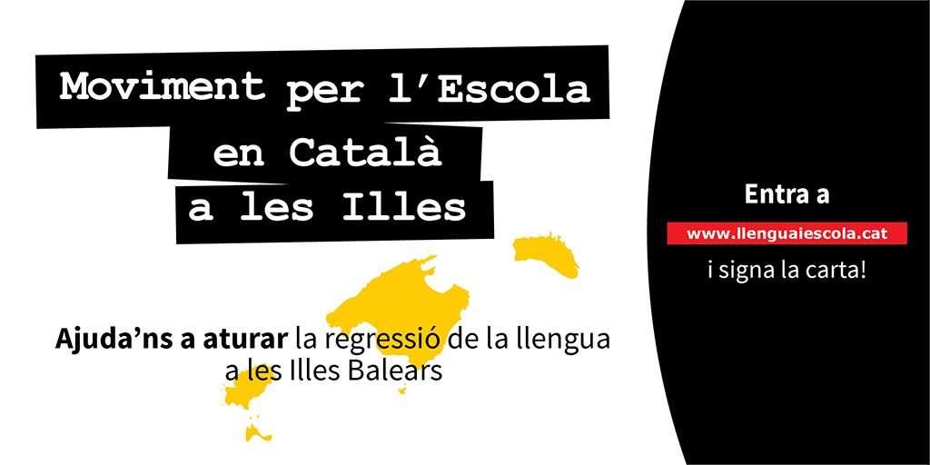 Ara Maó s'adhereix al manifest del 'Moviment per l'Escola en Català a les Illes